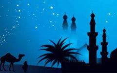 Онлайн-гадание «Арабский пасьянс»
